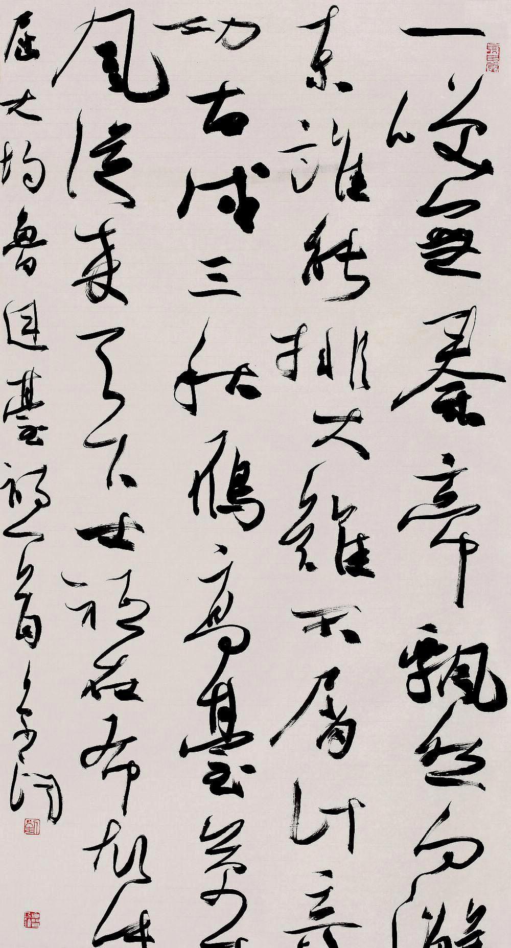 中国书协刘京闻书法别具一格,是延续晋唐书风的代表人物!
