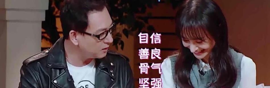 女儿们的恋爱大结局:郑爽给张恒准备惊喜,为何郑爽爸爸却哭了?