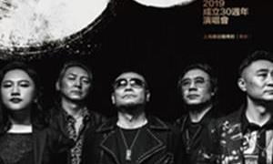 中国老牌流行摇滚乐队零点乐队,三十周年演唱会即将登录上海