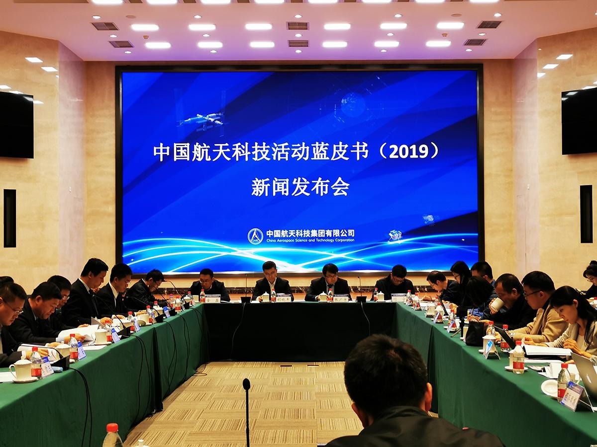 加油2020 加油中国航天!
