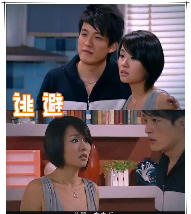 恋爱公寓:子乔离婚的来由多奇葩?阿凡达忍了,而她只因名字太土