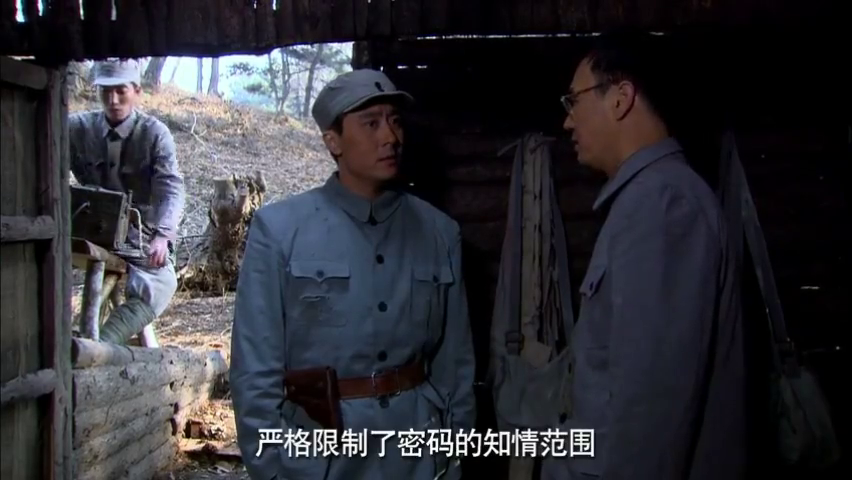 抗联部队常年隐蔽在山中,为里应外合,命令女特工执行秘密任务!