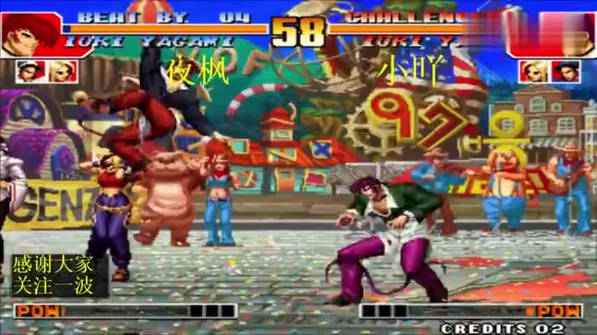 拳皇97陶小吖戒网半个月也能穿三夜枫满满的天赋太强了