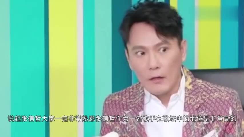 张信哲商演捞金唱金曲严重发福双下巴明显网友郭京飞