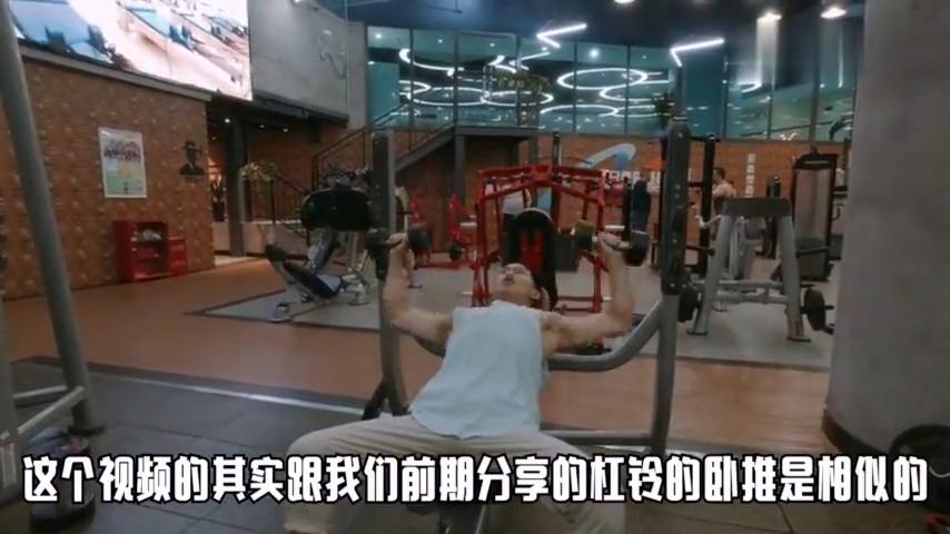 重庆小伙用哑铃锻炼胸大肌,动作比较自由灵活,30分钟见效果