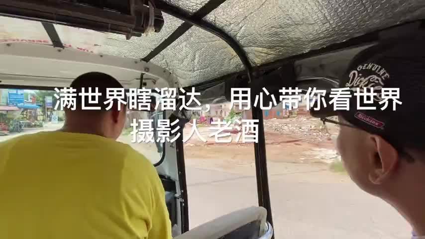 柬埔寨生活状况实拍各种食品作坊卫生糟糕妇女们都爱打中国牌
