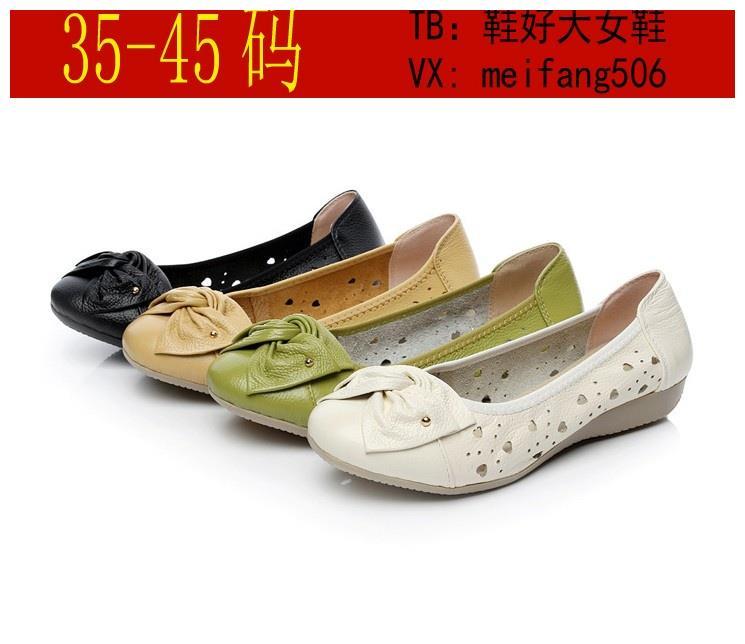 41-42-43特大码胖妈妈鞋宽胖脚真皮舒适中年女鞋平底浅口单鞋软底