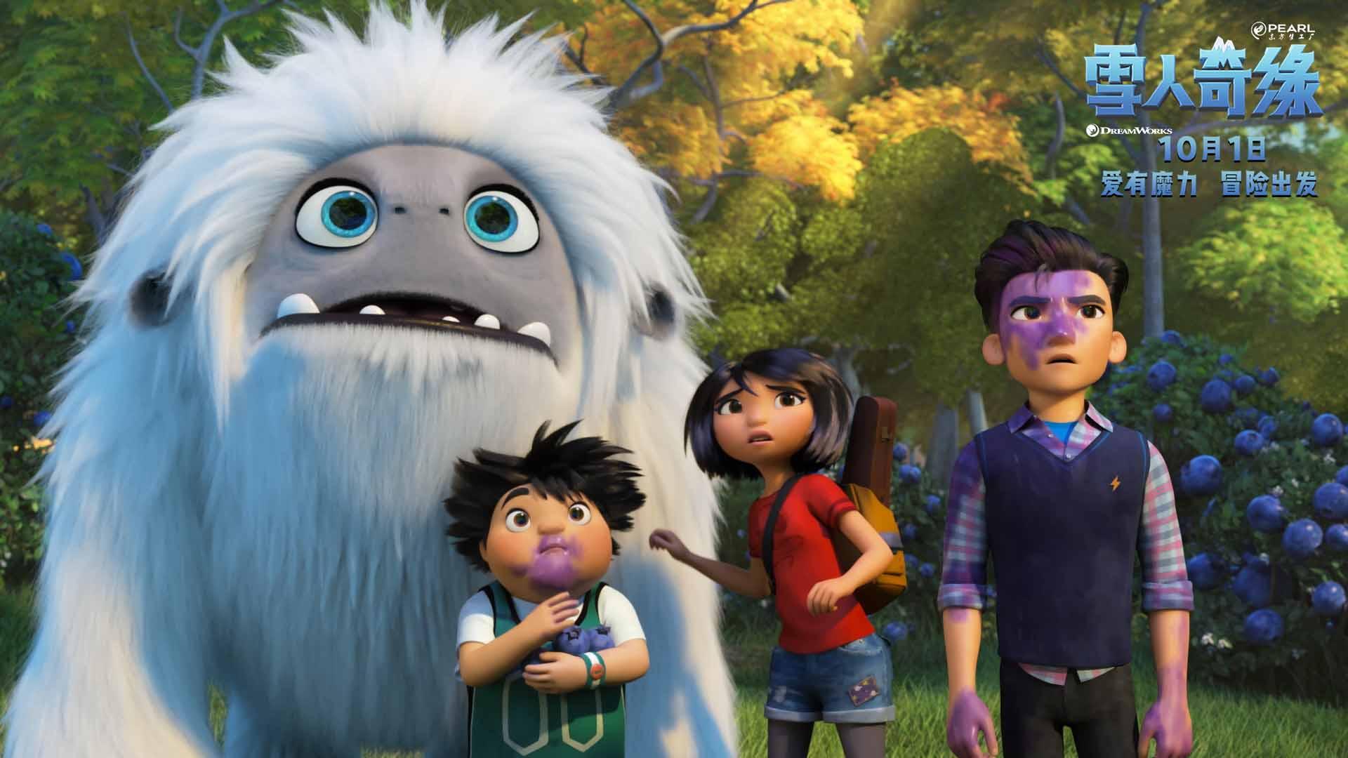 《雪人奇缘》好莱坞品质动画首现中式家文化 普世情感打动世界