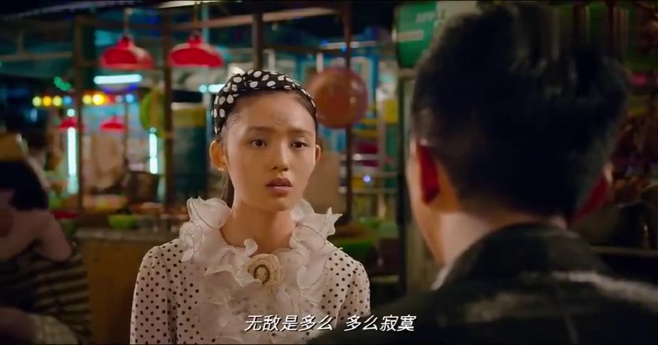 美人鱼:邓超林允大秀唱功,最后的高音实在是绝了!良心推荐!