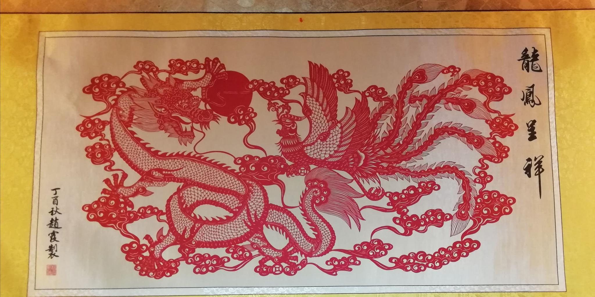 2019郑州剪纸展览上的优秀作品保存学习