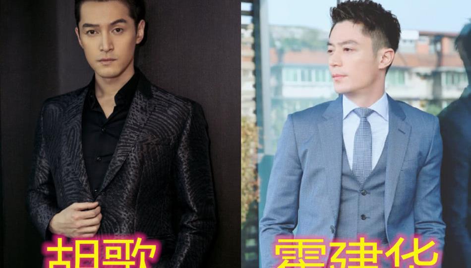 胡歌的好兄弟是霍建华,邓超的好兄弟是陈赫,李现:麻烦让一让!
