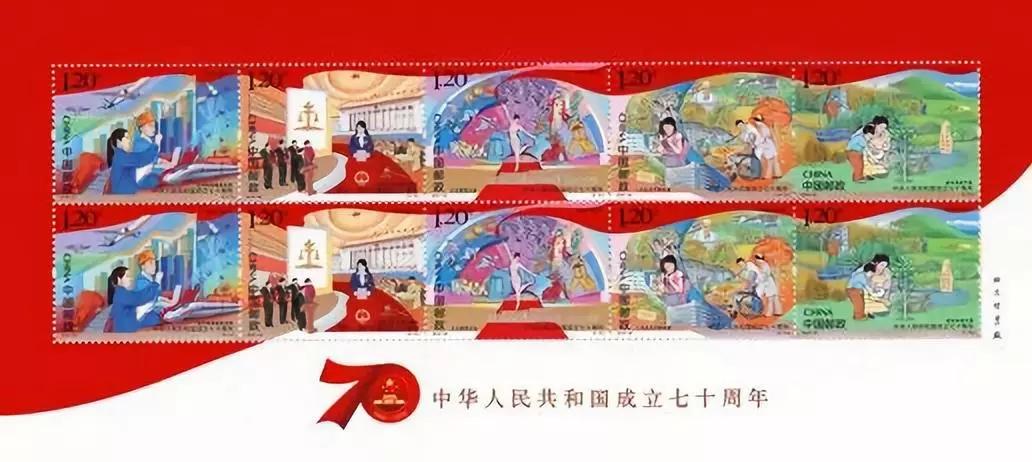 """中国邮政推出""""70周年""""纪念邮票,10月1日发行"""