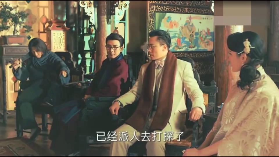 老九门:半截李瞧不起陈皮还想和他比划比划,吴老狗笑了!