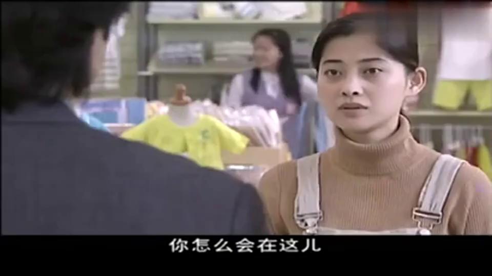 不要和陌生人说话:郑桐喜欢梅湘南!担心她的处境,制造机会关心