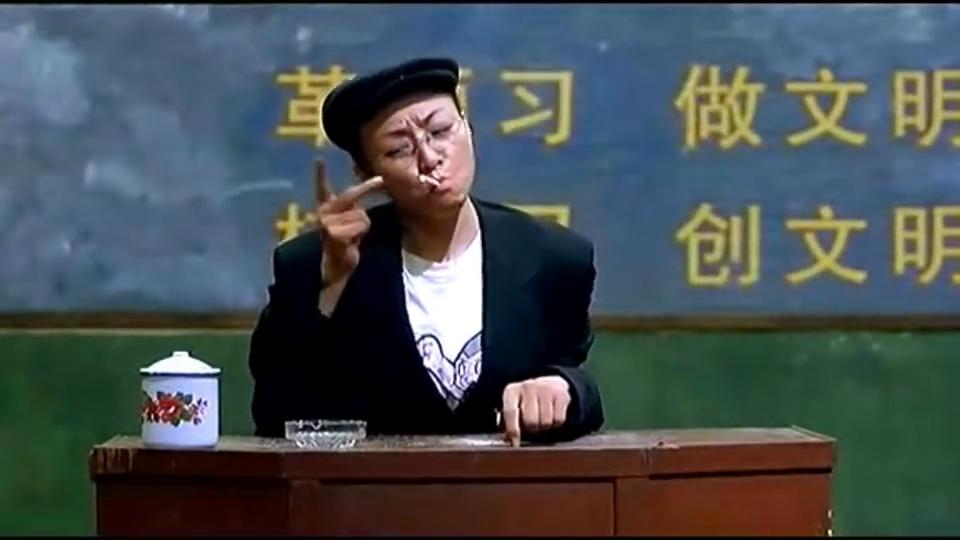 落叶归根:宋丹丹赵本山表演双簧,太搞笑了