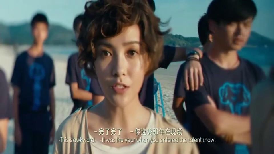前任2:郑恺看到郭采洁瞪大眼:这妞好眼熟,不会是以前泡过吧!