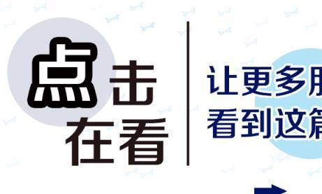 @中考·自主招生考生:6月20日—21日到志愿学校确认报名资格