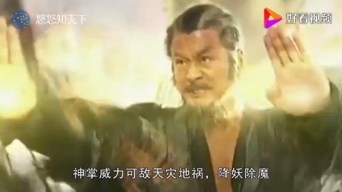 中国内蒙惊现如来神掌掌印莫非大侠真实存在专家说出真相