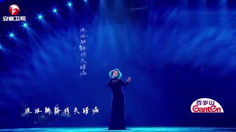 燃!杜丽莎献唱《一生何求》,还是经典老歌好听!