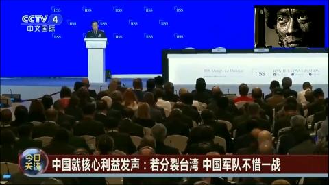 国防部长魏凤和若分裂台湾中国军队不惜一战