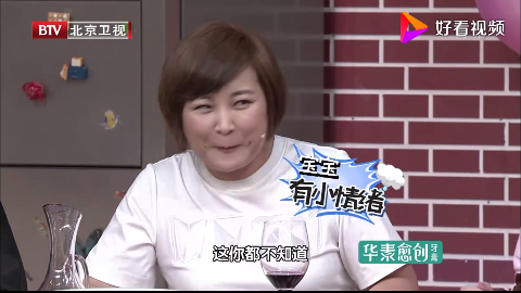 贾玲跟潘斌龙一起去面试结果潘斌龙被看上了都怪贾玲当时太美