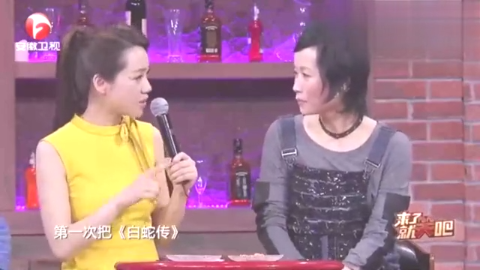《来了就笑吧》:叶童聊新白娘子选角,不想接制片人的电话?