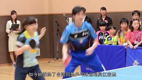 福原爱在国乒中有多受欢迎孔令辉偷偷投食张继科捏脸杀