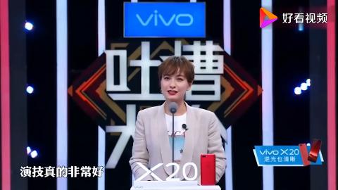 吴昕是潜伏在快本的脱口秀演员一番吐槽后把几位大咖都逗的大笑