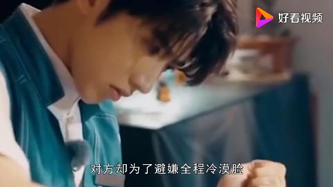 迪丽热巴终于遇到对手与蔡徐坤同台对方为了避嫌全程冷漠脸
