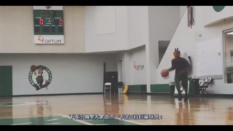 谁说小个子不能打NBA艾弗森领衔盘点1米85以下的全明星