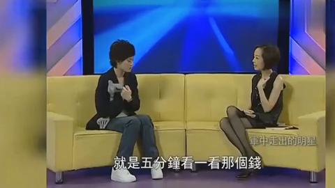 孙俪自曝当年在杭州挣钱抱着一万块在火车上不敢合眼