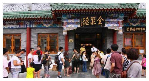 安徽最爱吃鸭子的城市,北京烤鸭也是来源于此,是你家乡吗?