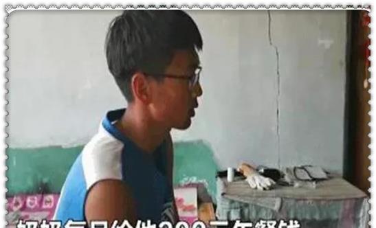 他每天吃一块月饼,却成功考上东北大学,网友直呼:寒门出贵子