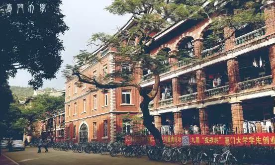中国最美大学排行榜
