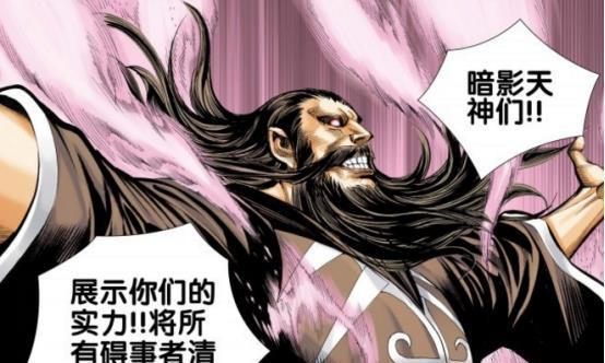 """西行纪:妖怪大道实力最强的四位""""帝皇"""",一人让帝释天望而生退"""