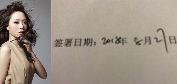 张靓颖宣布与少城时代解约,与冯轲撇清关系,将重新开始,网友: