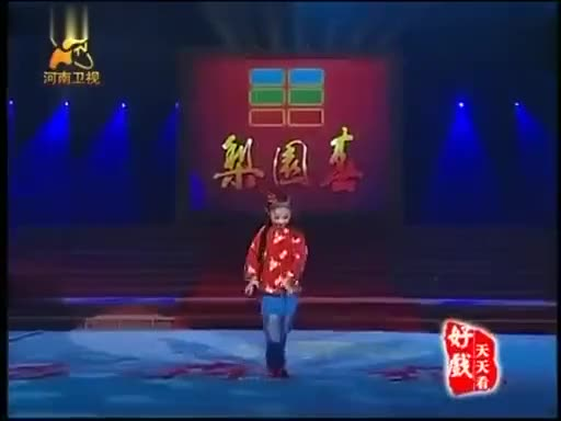 明星小擂主杜雅洁演唱豫剧《红灯记》选段唱的不赖