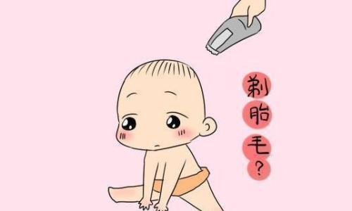 新生儿宝宝出生100天剃胎毛,头发变浓密?