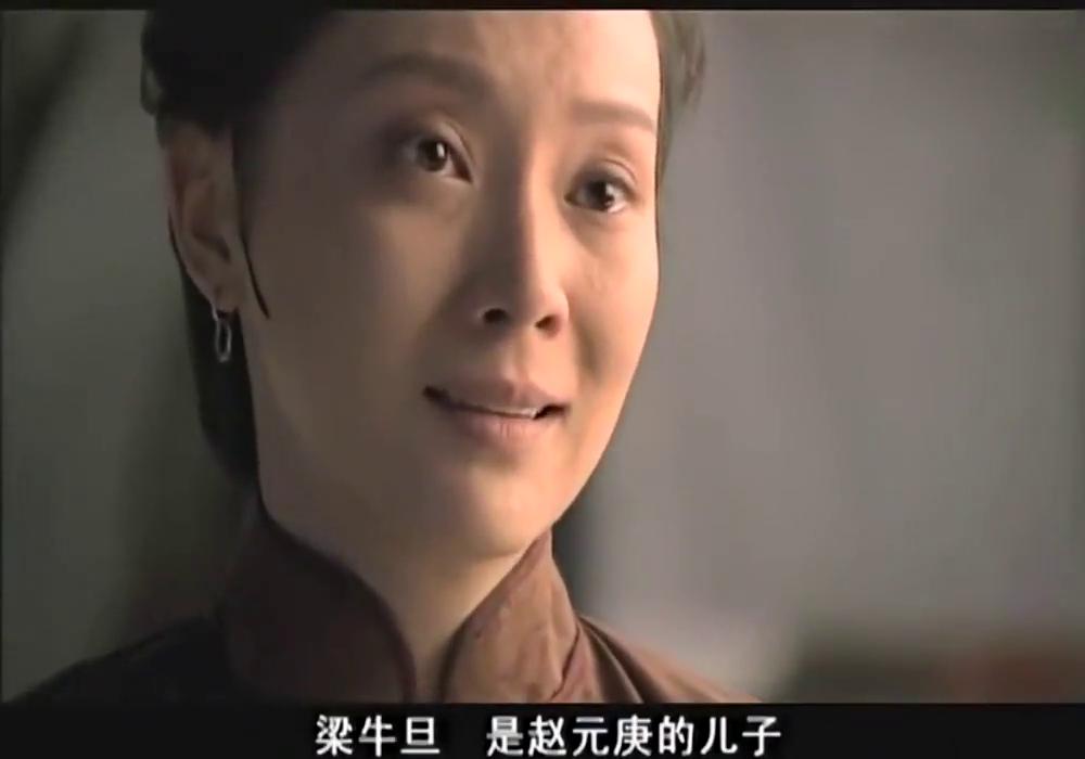 铁梨花大结局:铁梨花在关键时刻说出梁牛旦才是赵元庚的亲生儿子