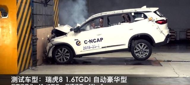 全新瑞虎8碰撞测试,车体强度就不说了,这车灯就足以让人叹服!