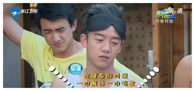 """郑恺——跑男七季元老,""""从翩翩少年""""跑成""""有味大叔"""""""