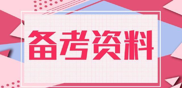 2019年备考机构-中国古代科技史藏品