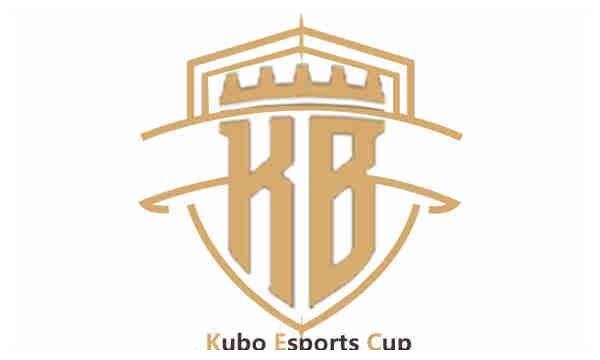 Kubo电竞杯星际争霸2春季赛开赛