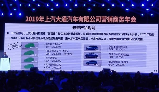 大通根据泰国政策推出全新皮卡 将换装柴油发动机