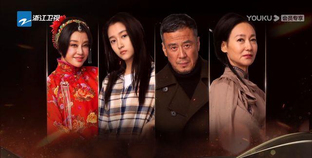 杨坤跨界参加《我就是演员》,挑战冯小刚的经典老炮儿,帅炸了