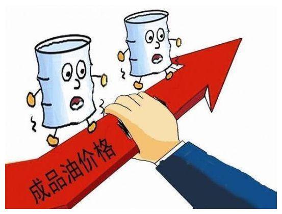 """国内成品油价将迎下半年""""首涨"""";宝沃德国电动工厂暂关闭"""