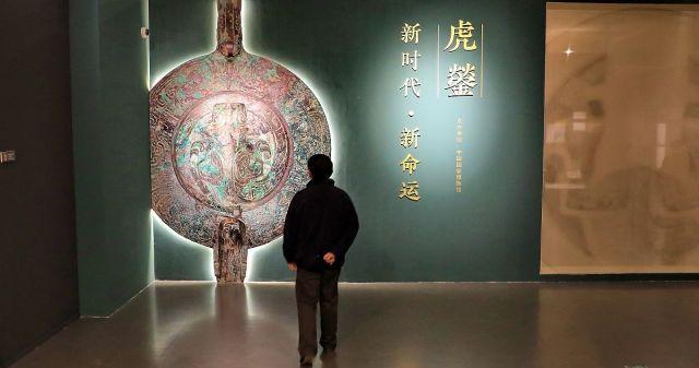 """圆明园流失文物西周青铜""""虎鎣""""公开展览,曾流失海外百余年"""