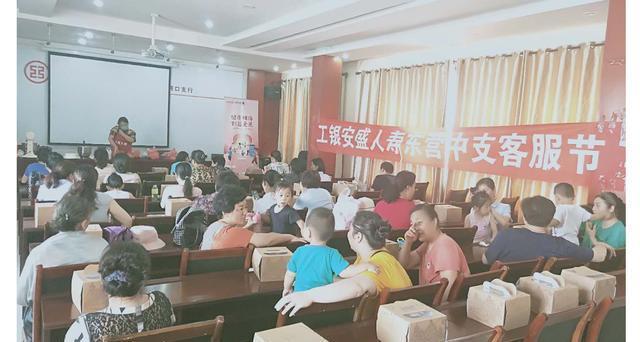 中国工商银行安盛生命东方分公司2019年客服节拉开帷幕
