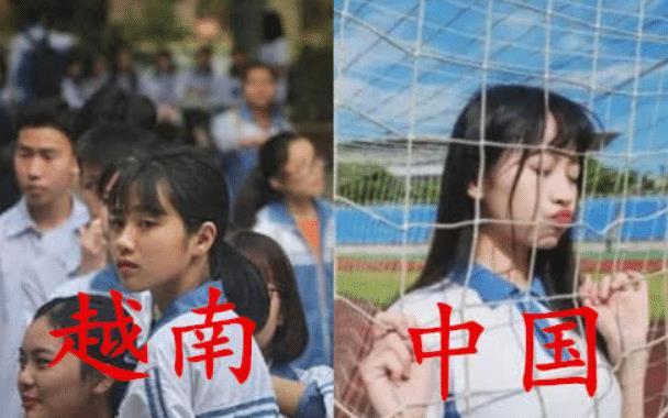 中国学校美女与越南学校的美丽,不知道,网民:坏的,心跳的感觉