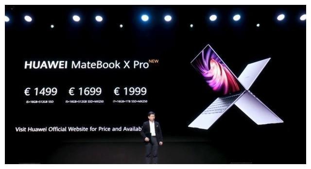 华为升级MateBook X Pro 搭载十代酷睿处理器